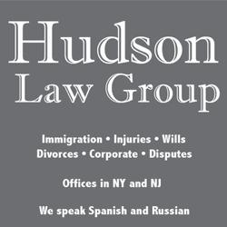 Продление туристического статуса по визе В1/В2, Помощь эмигрантам в США – юридические услуги от Hudson Law Group