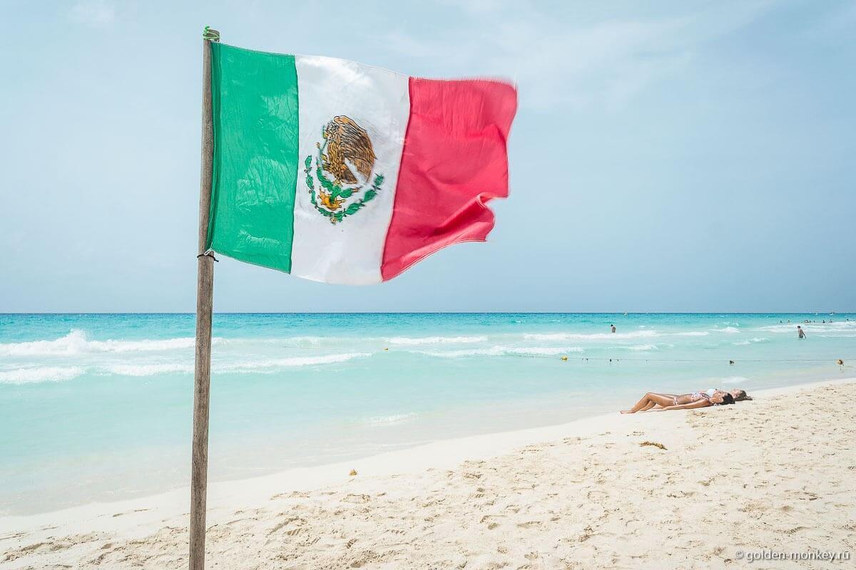 Политическое убежище на границе с Мексикой