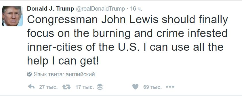 """Второй твит, обращенный Льюису: """"Конгрессмен Джон Льюис должен в первую очередь сосредоточиться на борьбе с криминалом, пожирающим города Америки. Я бы использовал любую помощь, которую смог бы получить!"""". Фото https://twitter.com/realDonaldTrump"""