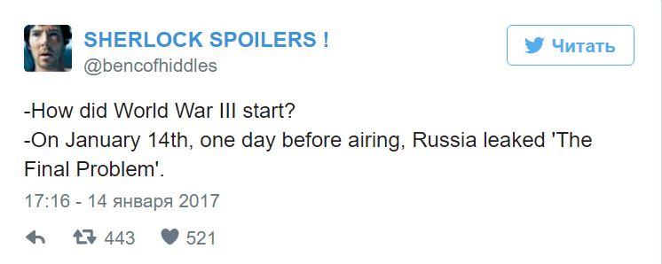 Твит с фанатской страницы по сериалу. Фото https://twitter.com/bencofhiddles