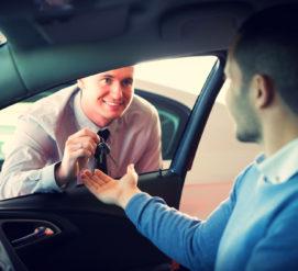 Одолжишь мне машину, чувак?