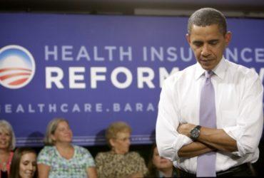 Obamacare - самый масштабный проект Барака Обамы Фото: themainewire.com