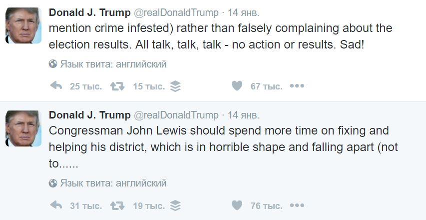 """Твит Трампа в сторону Джона Льюиса: """"Конгрессмен Джон Льюис должен уделить больше времени проблемам своего округа, который находится в ужасном положении (включая криминальную обстановку), а не жаловаться о результатах выборов.  Одни только разговоры - и никаких результатов. Печально!"""" Фото twitter.com/realDonaldTrump"""