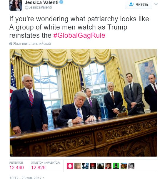 Твит о патриархате. Фото twitter.com/JessicaValenti