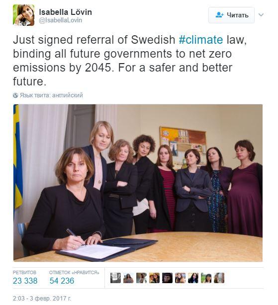 Твит вице-премьер министра Швеции. Фото twitter.com/IsabellaLovin
