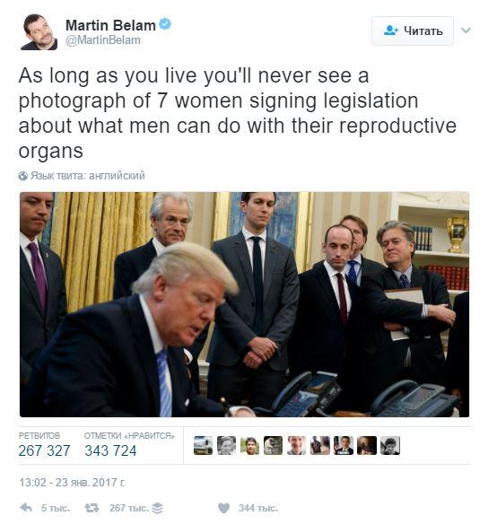 Твит о 7 мужчинах, наблюдающих за Трампом. Фото twitter.com/MartinBelam
