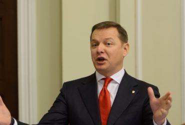 Олег Ляшко - радикальный украинский депутат. Фото: ukranews.com