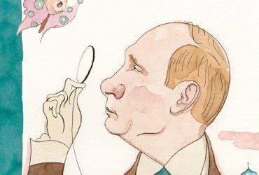 Журнал The New Yorker выйдет с обложкой на русском языке