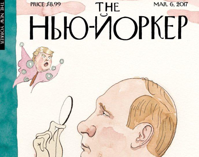Так будет выглядеть обложка нового выпуска издания. Фото newyorker.com