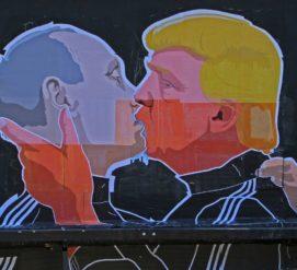 Что на самом деле связывает Трампа с Россией