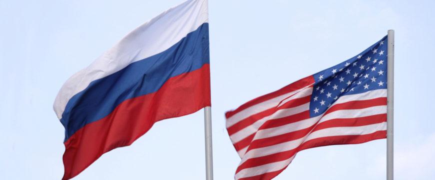 США немного ослабили санкции против России