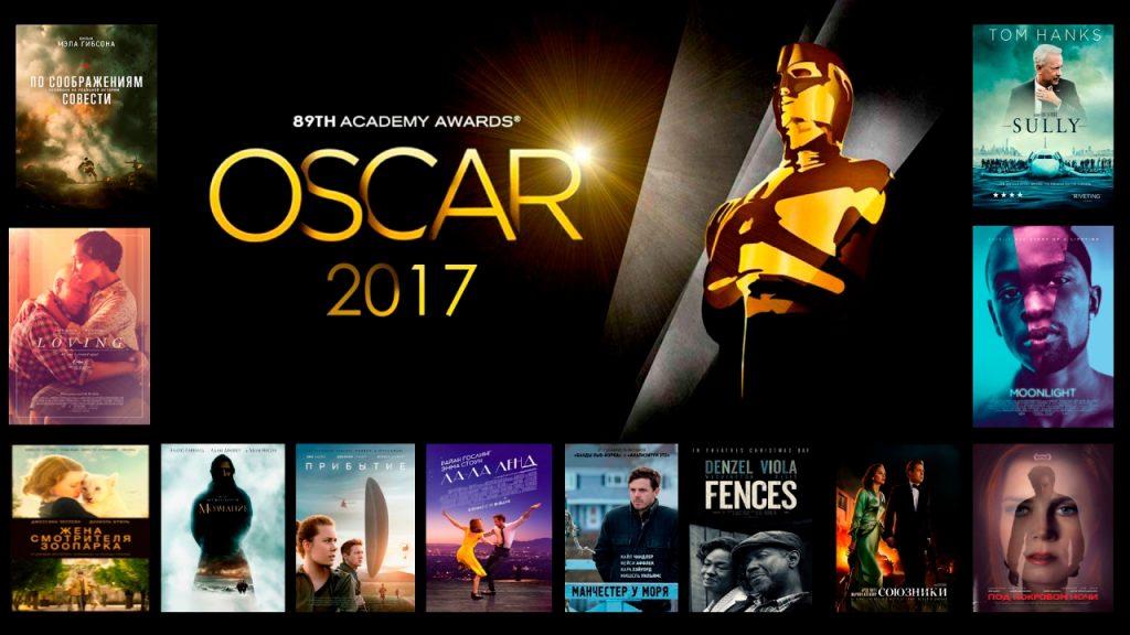 Номинанты на премию Оскар. Фото ytimg.com