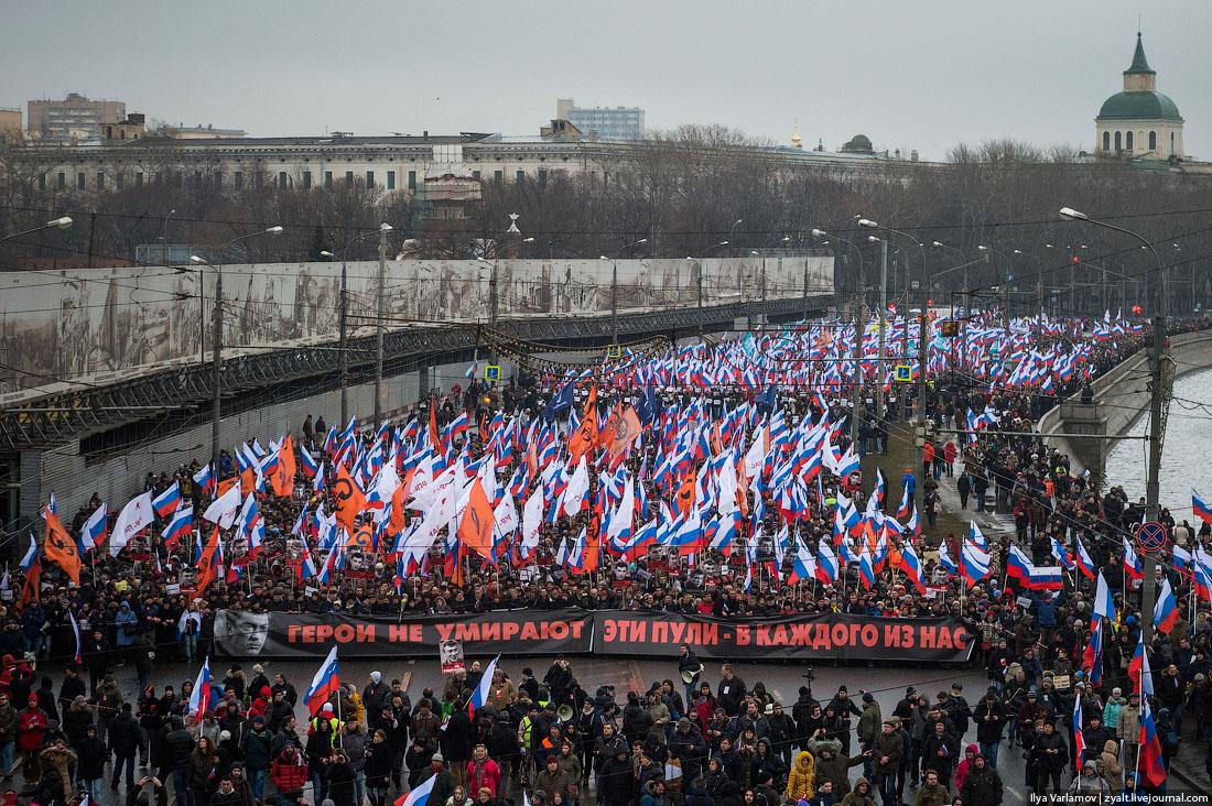 Марш памяти Немцова в Москве. Фото: echo.msk.ru