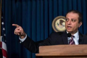 Белый дом снял прокурора Манхэттена, не желавшего увольняться