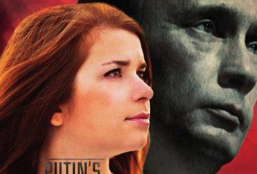 Девушка, поцеловавшая Путина, хвастается грин-картой