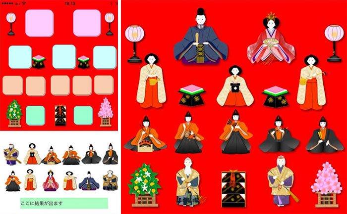 Так выглядит приложение для людей преклонного возраста. Фото: uroft.com