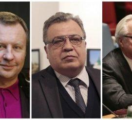 Громкие смерти российских политиков связывают с вмешательством России в выборы президента США
