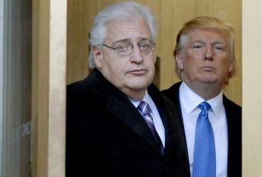 Новым послом США в Израиле станет адвокат Трампа