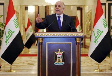 Ирак исключат из списка запрещенных стран в новом иммиграционном указе