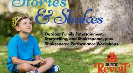 Любительские постановки пьес Шекспира