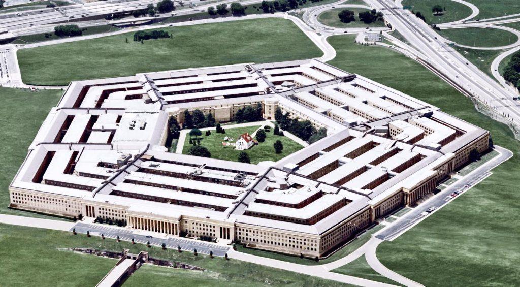 Пентагон. Фото http://diletant.media