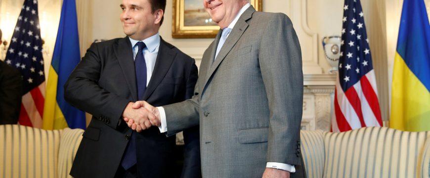 Климкин и Тиллерсон довольны встречей. Фото: life.ru