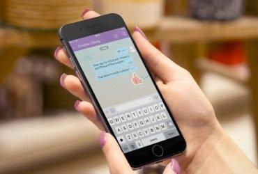 Viber запустил автоматическое удаление сообщений