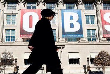 Отчет Департамента труда превысил ожидания