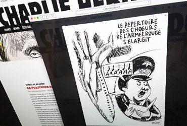 Charlie Hebdo высмеял Трампа после удара США по Сирии