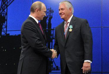 Exxon Mobil просит американское правительство сделать исключение в российских санкциях