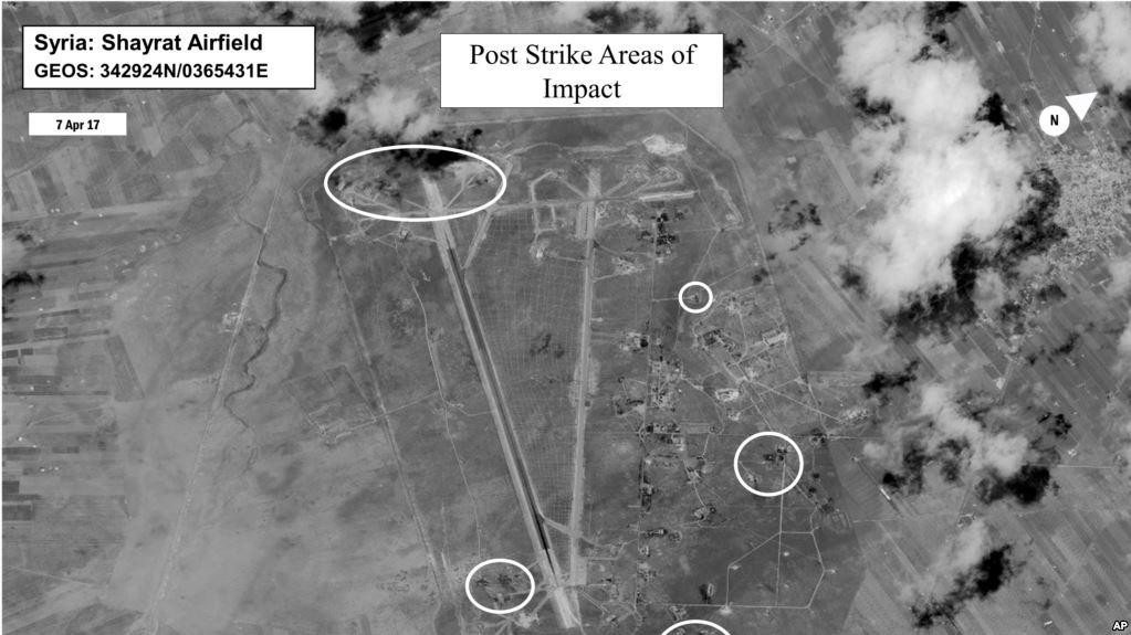 В 04:40 по местному времени (01:40 GMT) 7 апреля 2017 года ВМС США нанесли удар по авиабазе Аш-Шайрат.