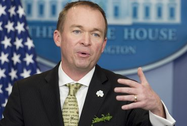 В Белом доме предложили ликвидировать Белый дом