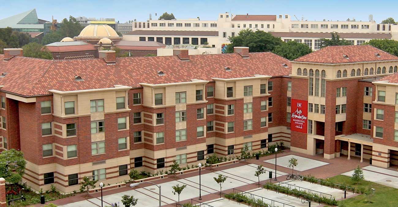 Университет Южной Калифорнии. Фото: usc.edu