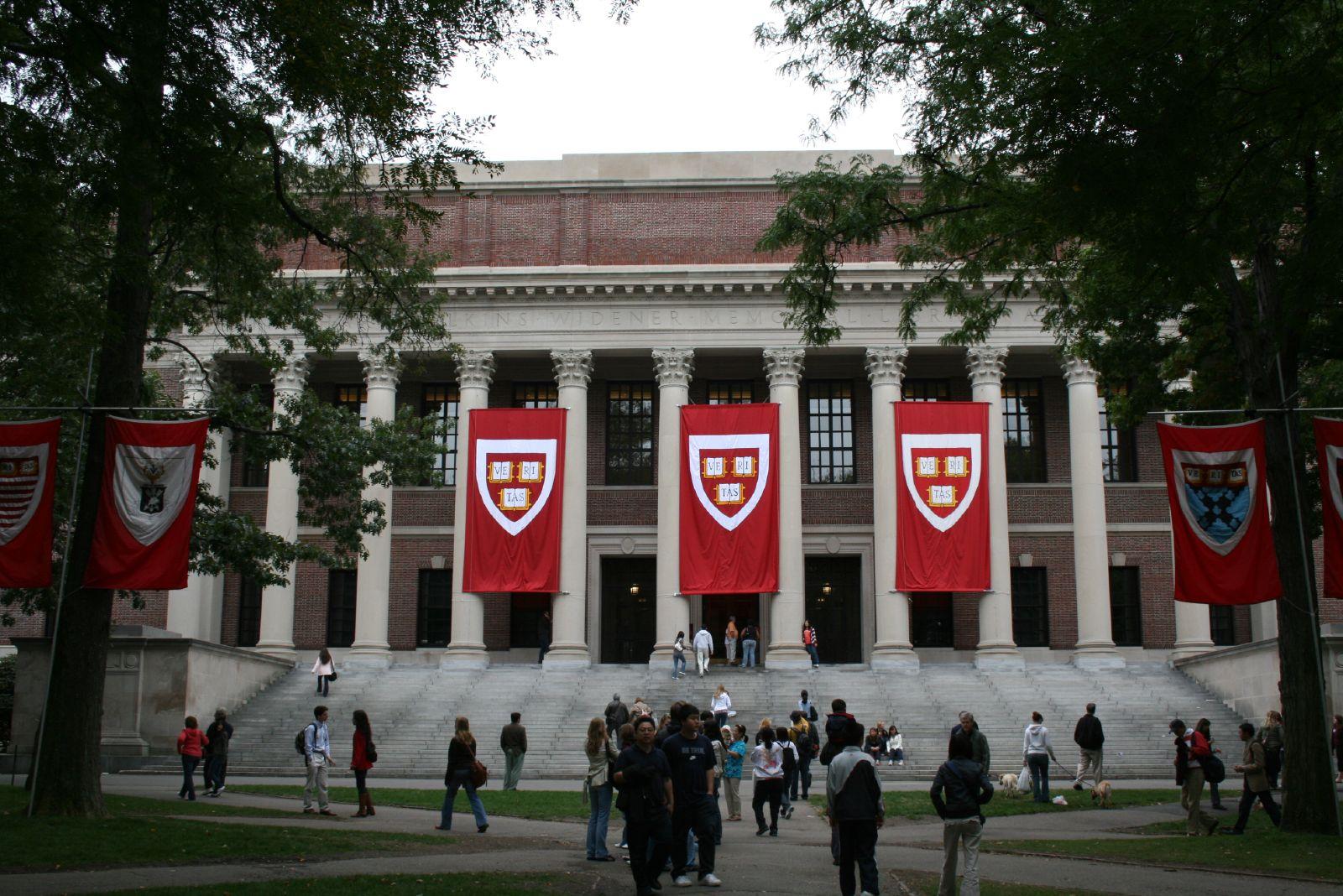Гарвардский университет. Фото: magnolia.ck.ua