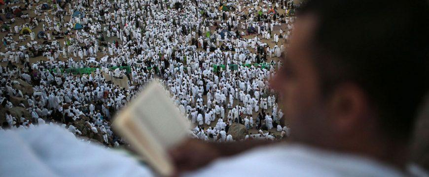 Поездка в паломничество обернулась для Мурада неприятностями. Фото Mashable.com