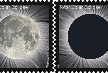 Почта США выпустит марку с солнечным затмением