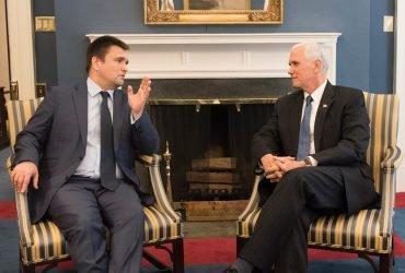 Трамп встретился с министром иностранных дел Украины сразу после визита Лаврова