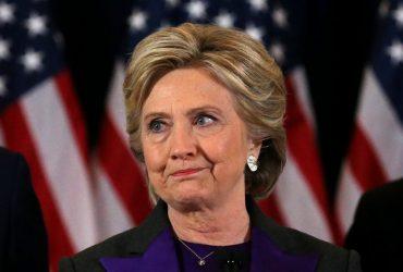 Хиллари Клинтон создала организацию против Трампа