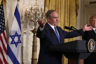 Нетаньяху не доволен неуверенностью Трампа. Фото: thehill.com