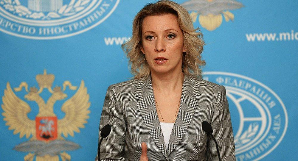 Официальный представитель российского МИДа Мария Захарова. Фото: sputnik-ossetia.ru