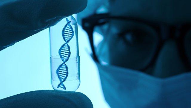 Ученые совершили открытие в сфере генетики. Фото: ria.ru