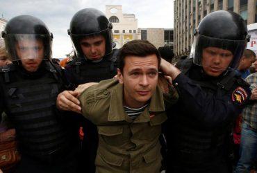 Американские власти осудили задержания на митингах в России