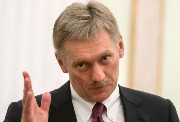 Кремль назвал новые обвинения в связях с Трампом «русофобными припадками»