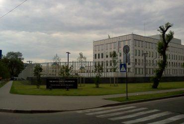 На территории американского посольства в Киеве прогремел взрыв