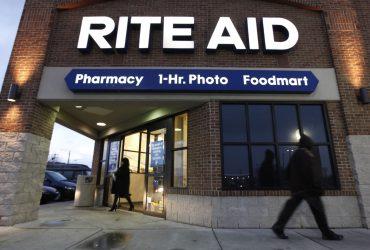 Почему аптек Rite Aid станет вдвое меньше