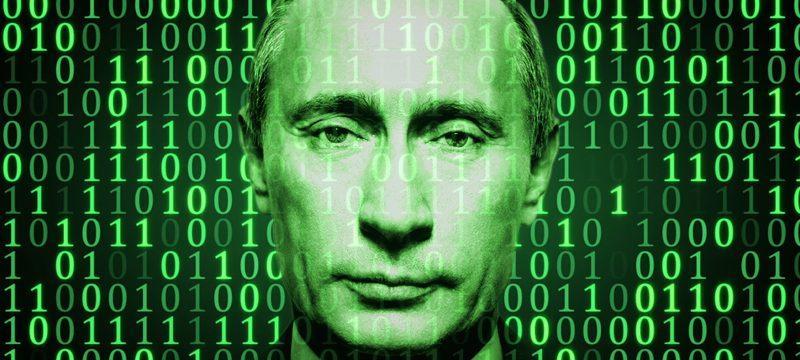 Российские разведслужбы выудили линые данные у американских госслужащих. Фото: commdiginews.com