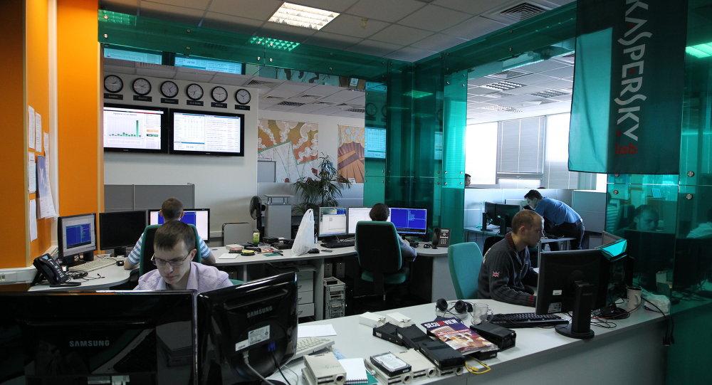 Лаборатрия Касперского работала со многими правительственными организациями в США. Фото: sputniknews.com