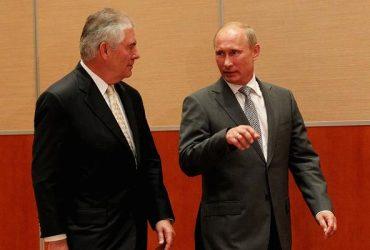 ExxonMobil подали в суд на Департамент финансов США из-за сделок с Россией