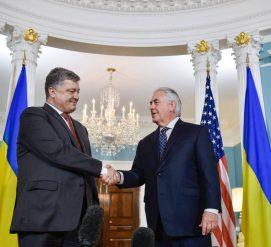 Госсекретарь США впервые официально посетит Украину
