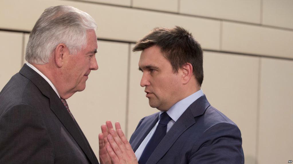 Рекс Тиллерсон и Павел Климкин. Фото: voa.gov